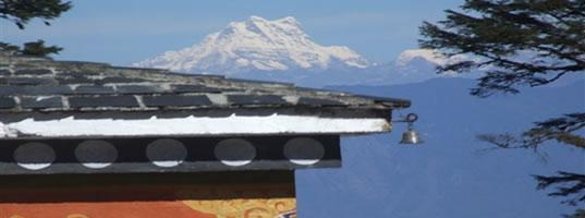 A Study Tour In Bhutan